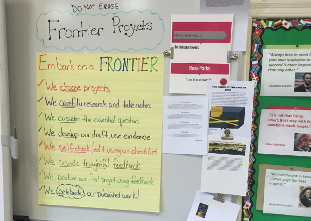 Self Directed Learning with Frontier